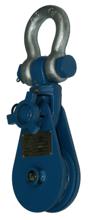DOSTAWA GRATIS! 33925007 Krążek rozbieralny SKS 10x250 (udźwig: 10 T)