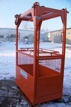 HIST Kosz do transportu osób (udźwig: 250 kg) 25277227